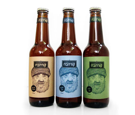 Virginia Duran Blog- Amazing Beer Design- Cordovero