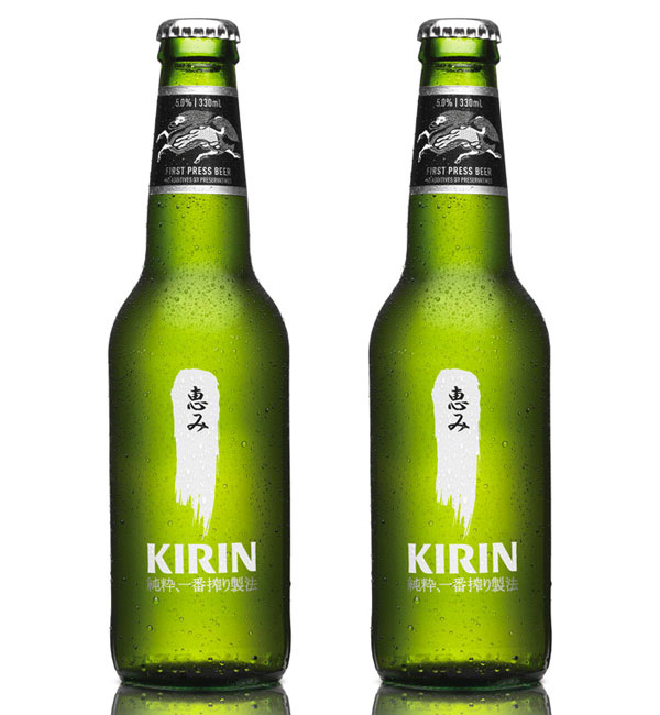 Virginia Duran Blog- Amazing Beer Design- Kirin