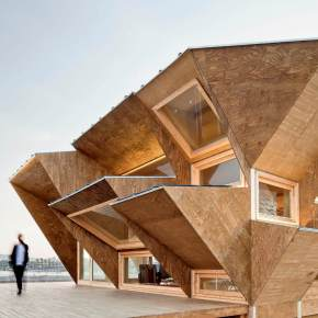 11 Buildings with Unusual Facades