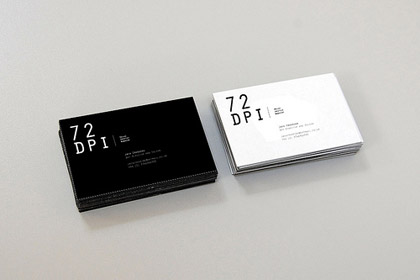 Virginia Duran Blog- Creative-Business-Cards-Design-Inspiration-22