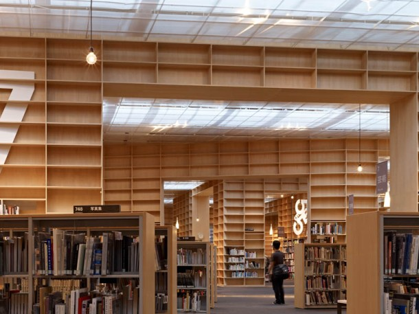 Virginia Duran Blog- Architecture and Education - MUSASHINO ART UNIVERSITY MUSEUM + LIBRARY by Sou Fujimoto Interior 2