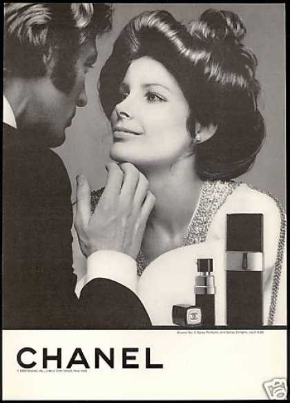 Virginia Duran Blog- Beautiful Print Ads from the Mad Men Period- Chanel No 5 Spray Cologne Perfume (1969)