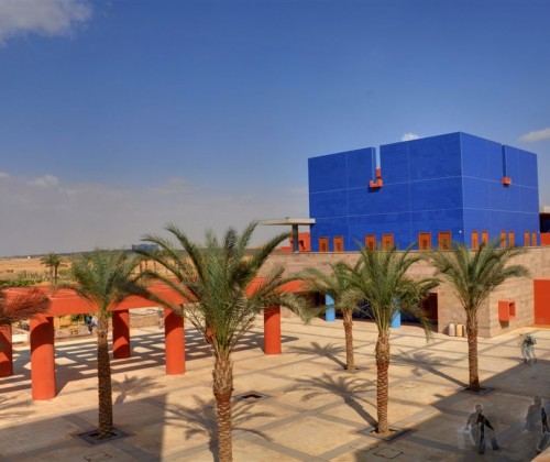 Virginia Duran Blog- Amazing and Colorful Buildings- American University Of Cairo Campus Center by Legorreta + Legorreta
