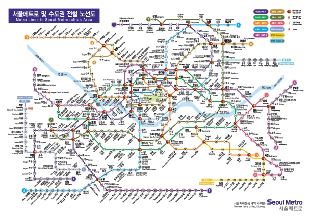 Virginia Duran Blog- Infographics- Subway Map- Seoul