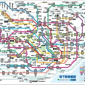 Top Infographics: Subway Maps Around The World