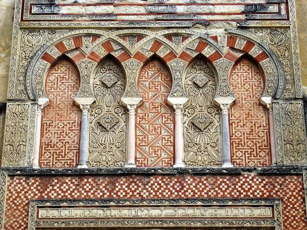 Virginia Duran Blog- Spanish Architecture- Cordoba- Mezquita- Facade Detail