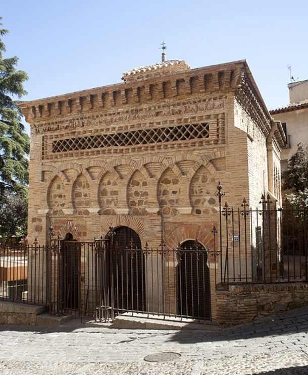 Virginia Duran Blog- Spanish Architecture- Toledo- Mezquita Cristo de la Luz- Mosque- Front