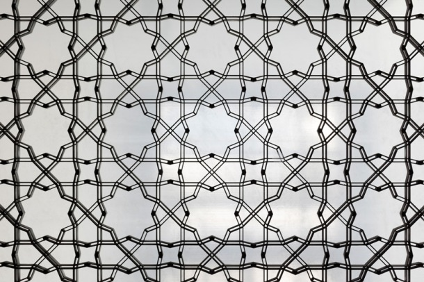 Virginia Duran Blog- Amazing Museums- aga khan museum fumihiko maki toronto-detail