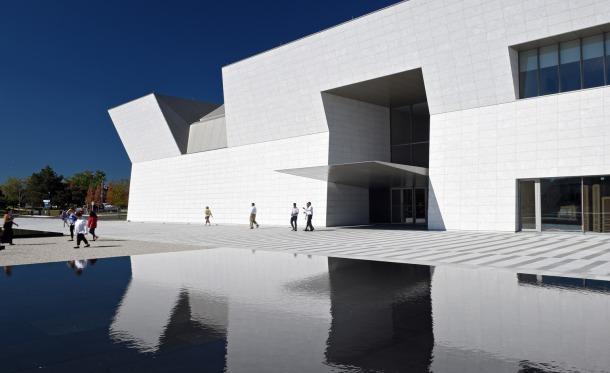 Virginia Duran Blog- Amazing Museums- aga khan museum fumihiko maki toronto-exterior