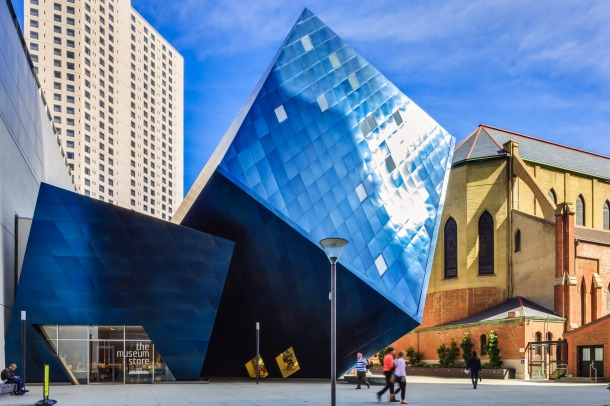 Virginia Duran Blog- Amazing Museums- Libeskind-San Francisco-Jewish-exterior-