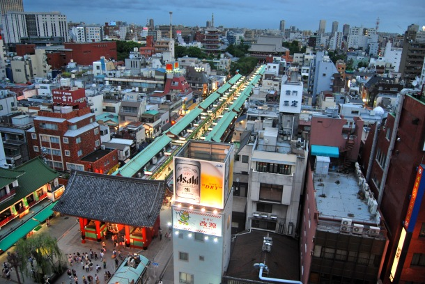 Virginia Duran Blog-Best sites to take Skyline Pictures in TOKYO-Asakusa Culture and Tourism Center