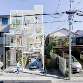 23 Spots You Shouldn't Miss in Tokyo If You Love Architecture